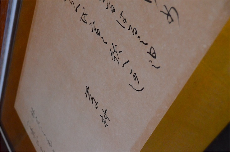 Shimazaki Toson, Nagiso, Nagano. Edo era history.