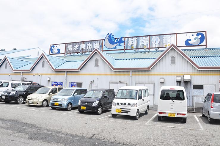 shimizu fish market kashi no ichi Uoichiba Shokudo all you can eat tuna maguro