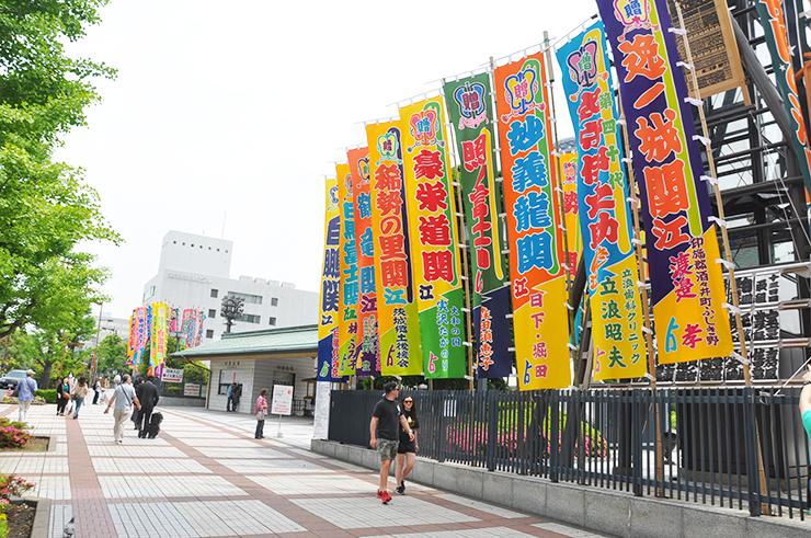 tokyo sumo stadium Kokugikan