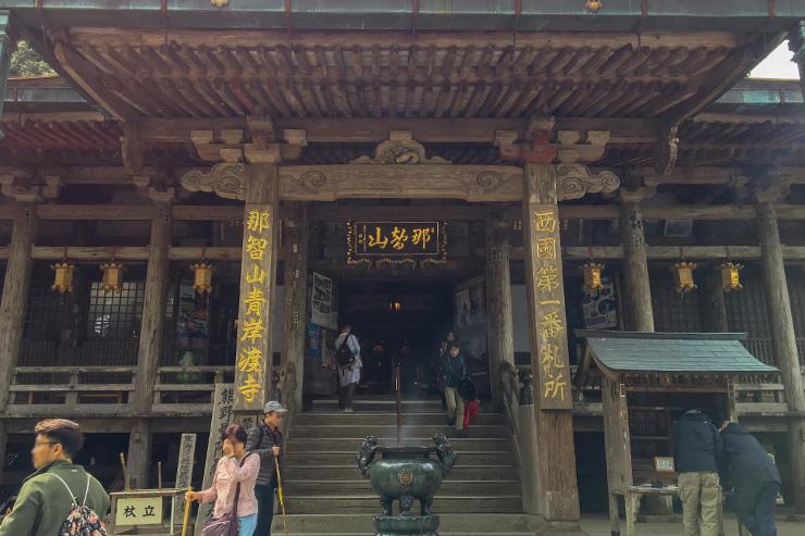 japan-wakayama-kumanokodo-nachisan-taisha-waterfall-pagoda