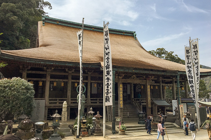 Kumano Nachi Taisha Shrine grounds are always open, but the treasure house is open 8:00 to 16:00 with a small admission fee.