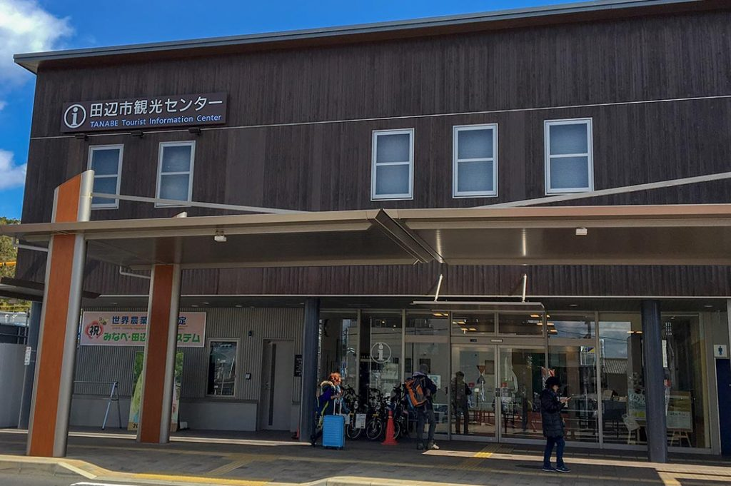 There is a tourist information center at Kii-Tanabe station. (Kumano Travel)
