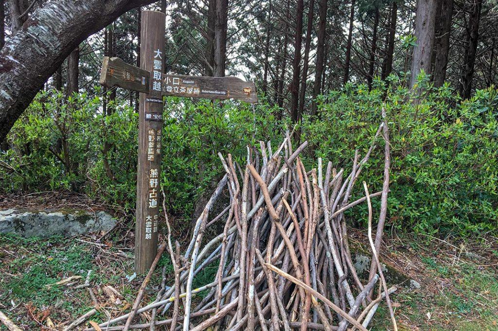 kumano kodo walking sticks from the Ogumotori-goe