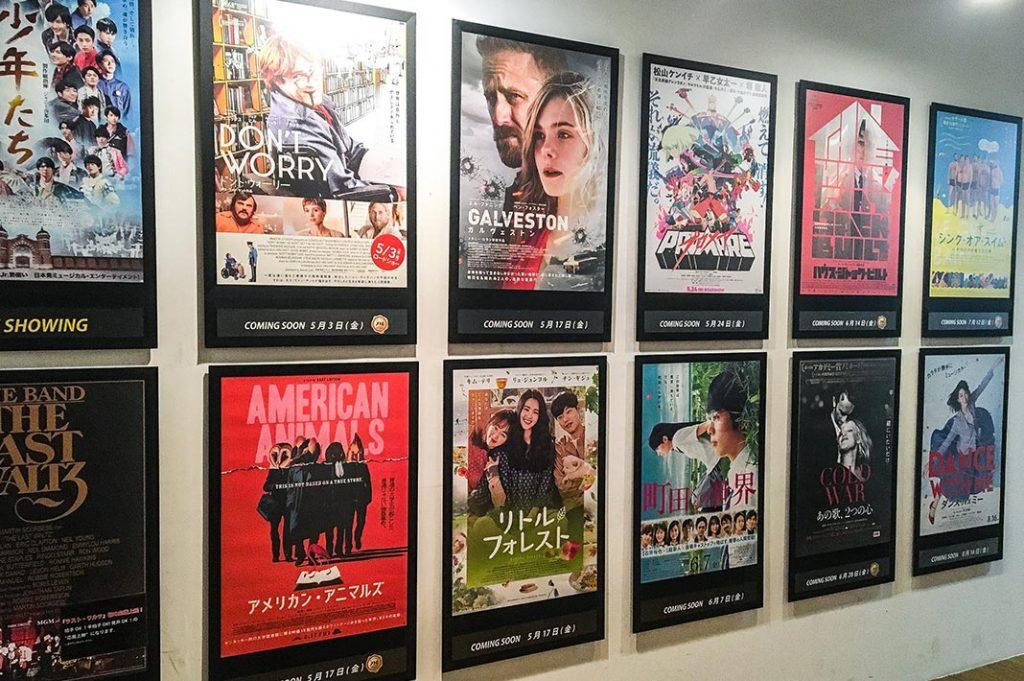 shibuya indie cinema human trust