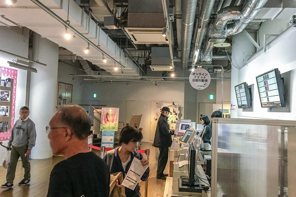 tokyo-cinema-movie-theater-shibuya-indie-independant-human-trust