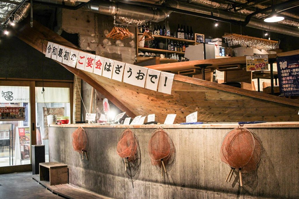 Zauo fishing restaurant Tokyo is a fishing restaurant and offers unique dining experience in Tokyo.