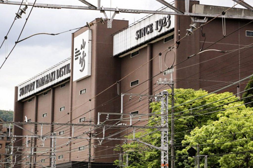 Yamazaki Distillery Suntory distillery japanese whisky tour