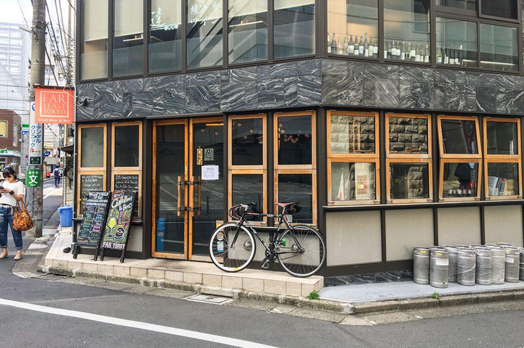 tokyo craft beer shibuya bar far yeast brewing