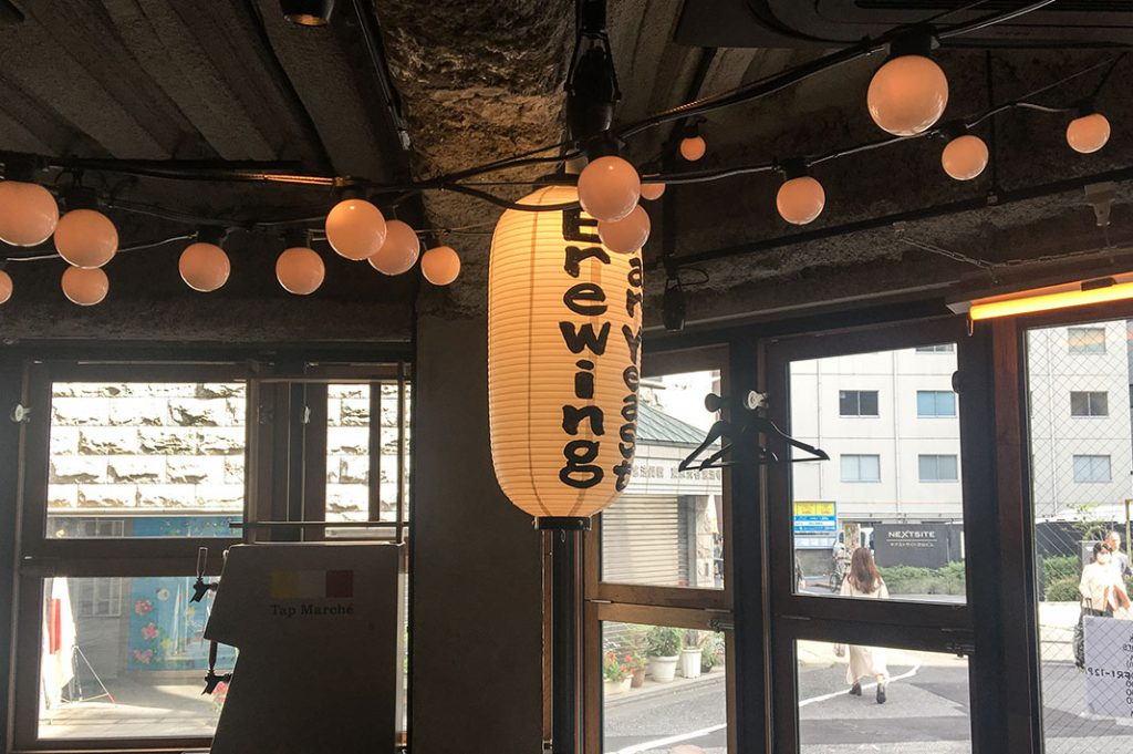 Far Yeast Beer and Bao is a corner bar in a quiet Shibuya backstreet, not too far from the station.