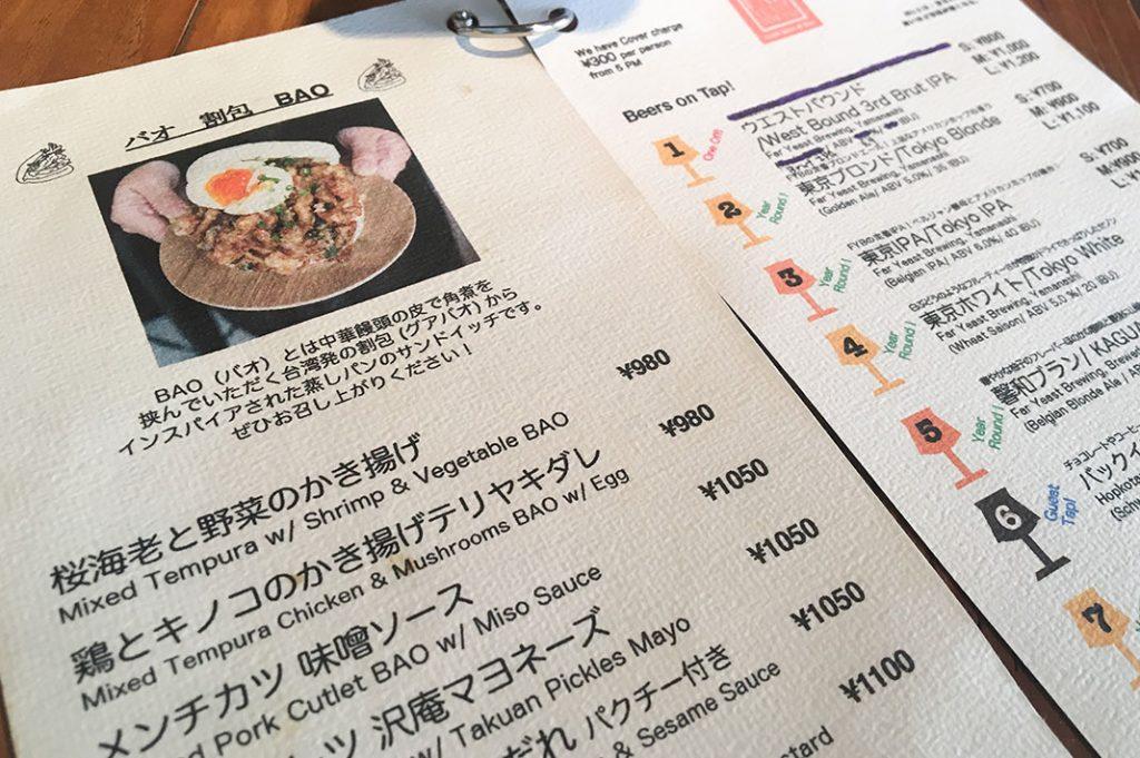 far yeast brewing craft beer tokyo menu shibuya bar