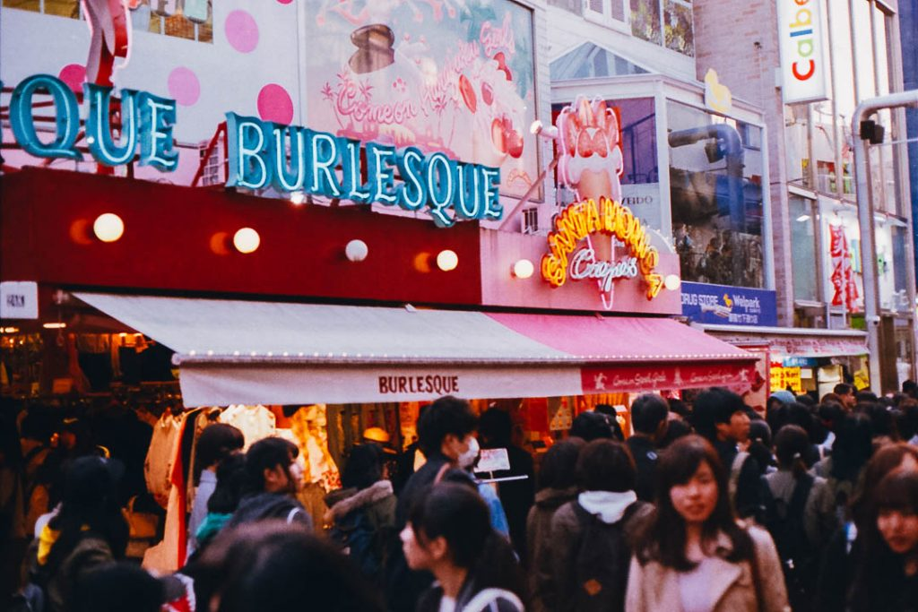 photo spots in tokyo: the most instagrammable places in tokyo harajuku