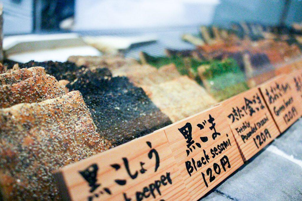 nishiki market restaurants senbei