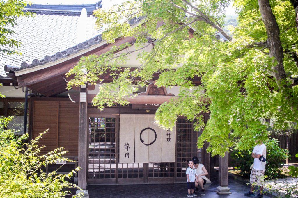 Shigetsu, Arashiyama restaurant serving Bib Gourmand Status Shojin Ryori (Zen Buddhist Vegetarian Cuisine)