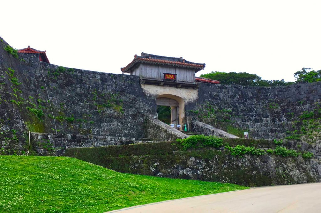 Situated on the edge of Naha, Shuri Castle's fortifications were designed to protect it from invaders.