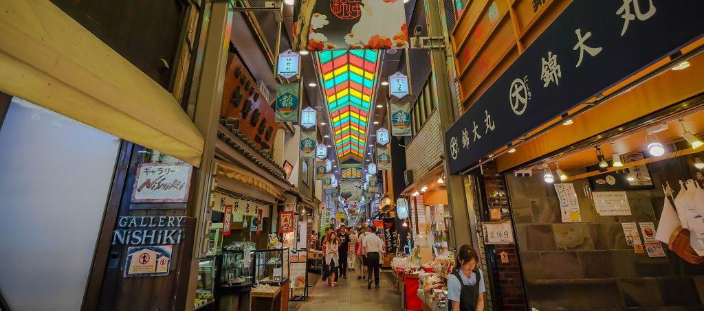 Nishiki Market in Kyoto food shopping