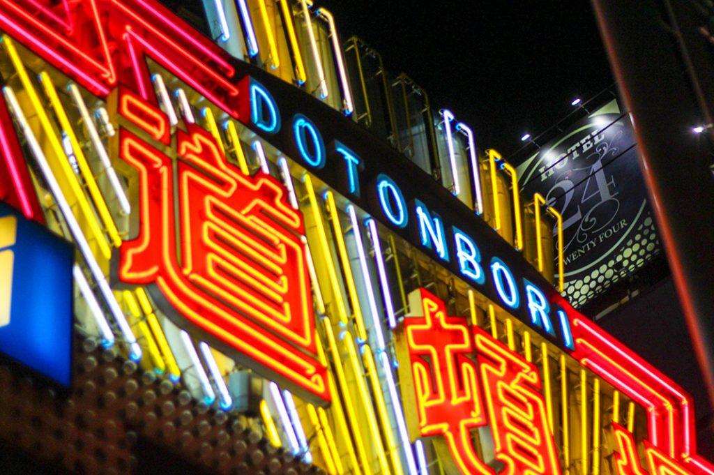 Osaka bar dotonbori