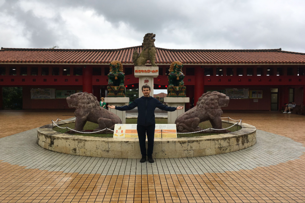The entrance to Okinawa World is protected by several guardian lions.