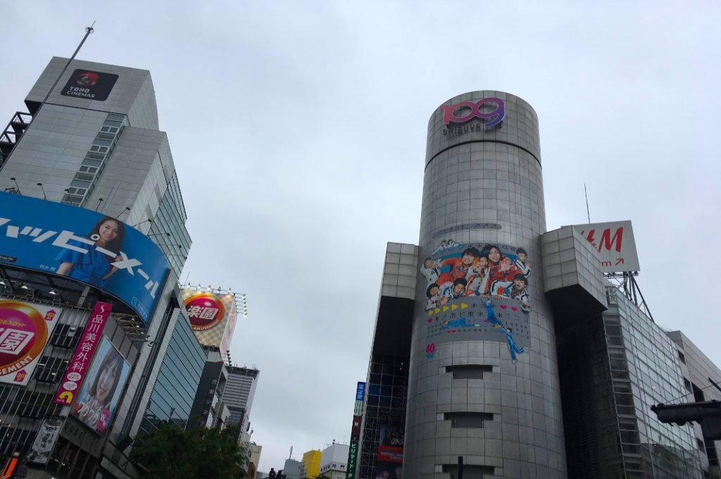 The Shibuya 109 tower is a popular landmark in the city and a must on any Shibuya sightseeing itinerary.
