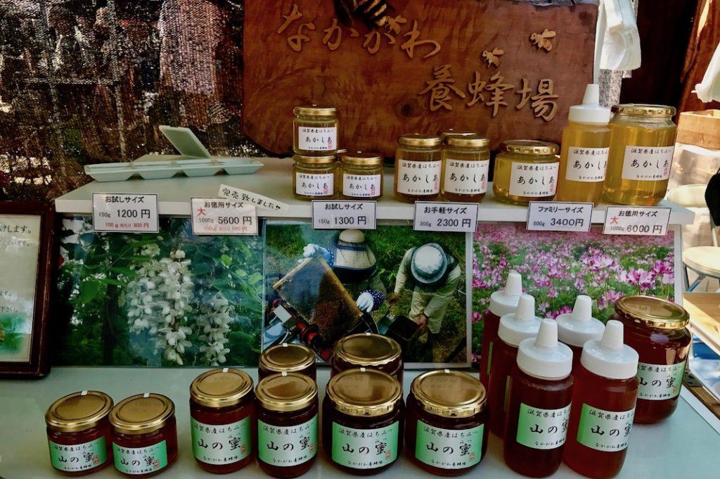 The Nakagawa honey stall