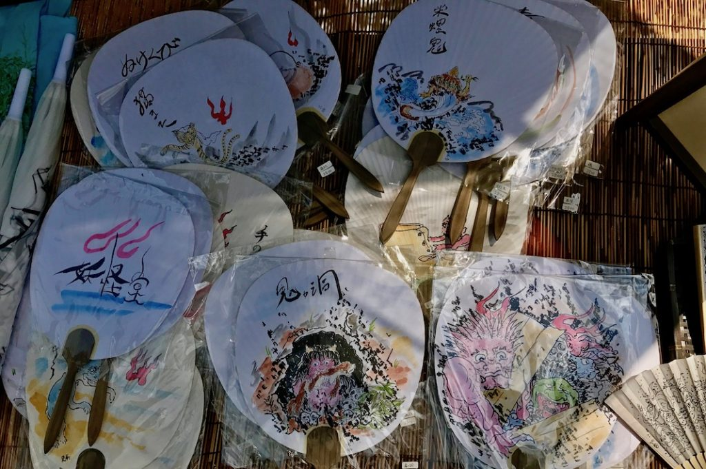 Fans painted with yokai motifs