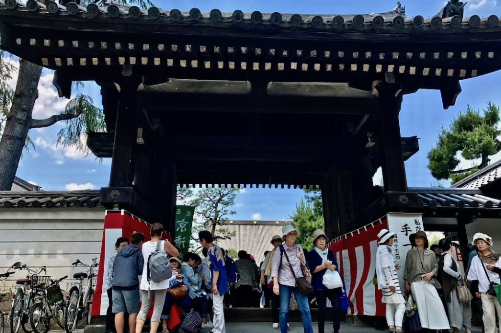 The entrance to Chion-ji Temple