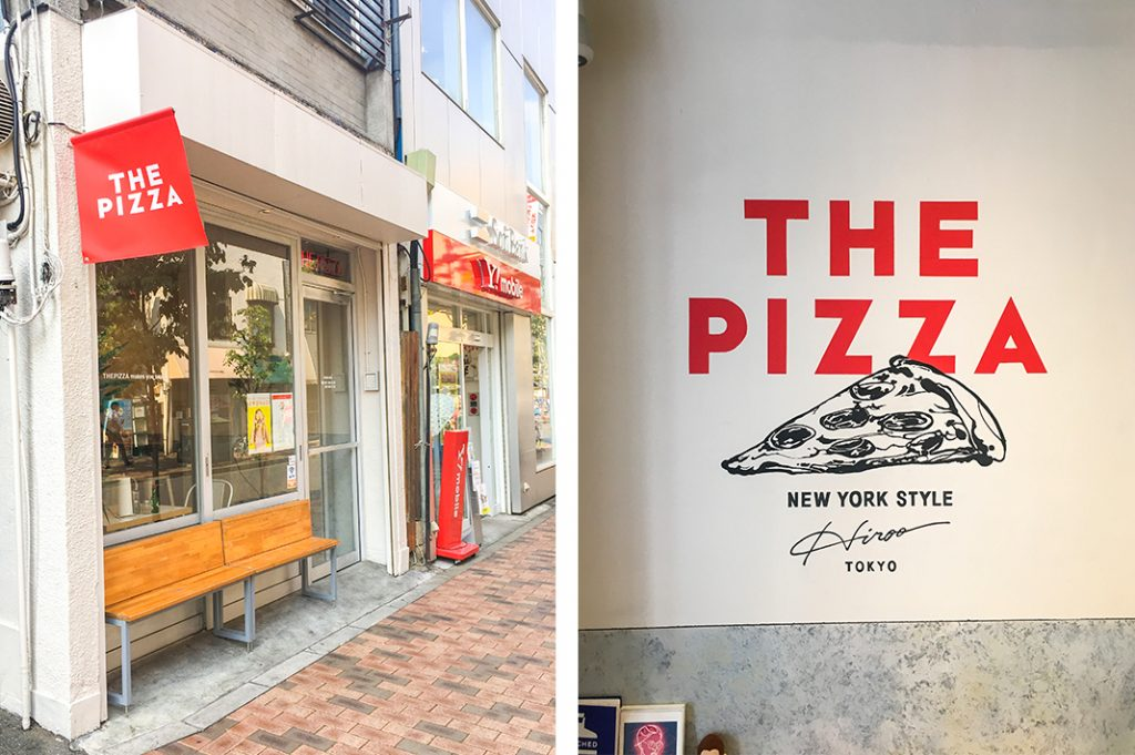 The exterior and interior of The Pizza, New York Style pizza in Hiroo Tokyo