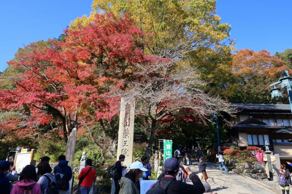 The base of Mount Takao
