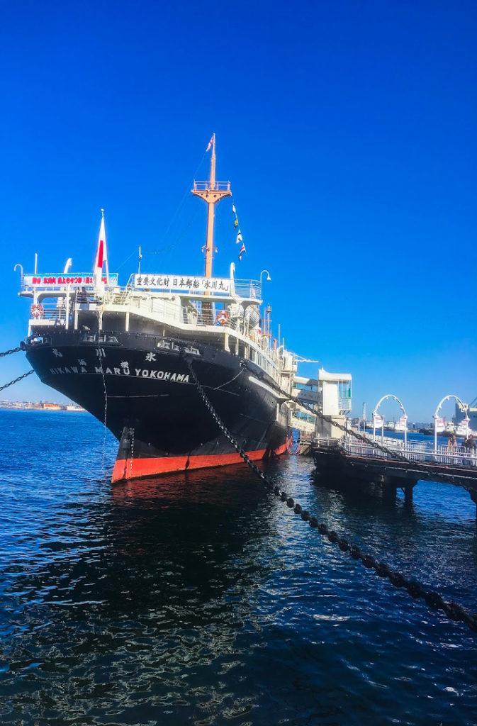Yokohama Seashore Tour to the Hikawa Maru