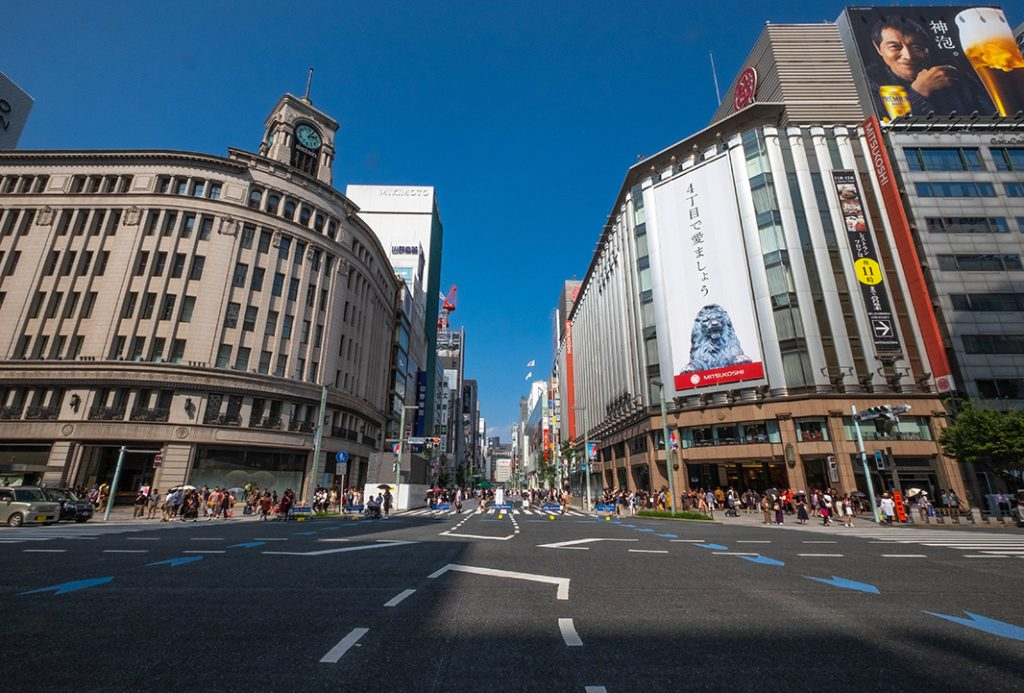 In front of Matsukoshi Department in Ginza