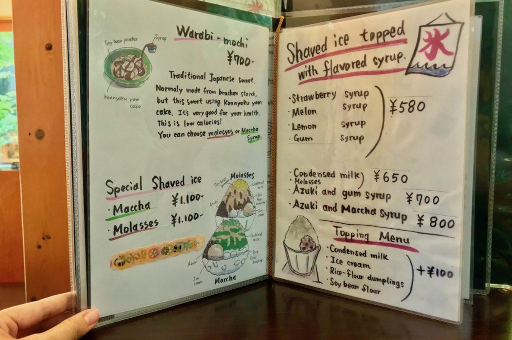 Charming illustrations on the menu
