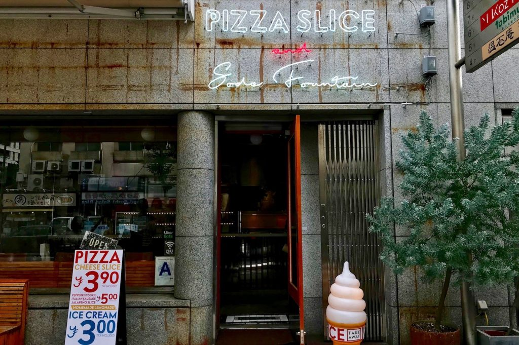 Exterior of Roppongi branch - Pizza by the slice
