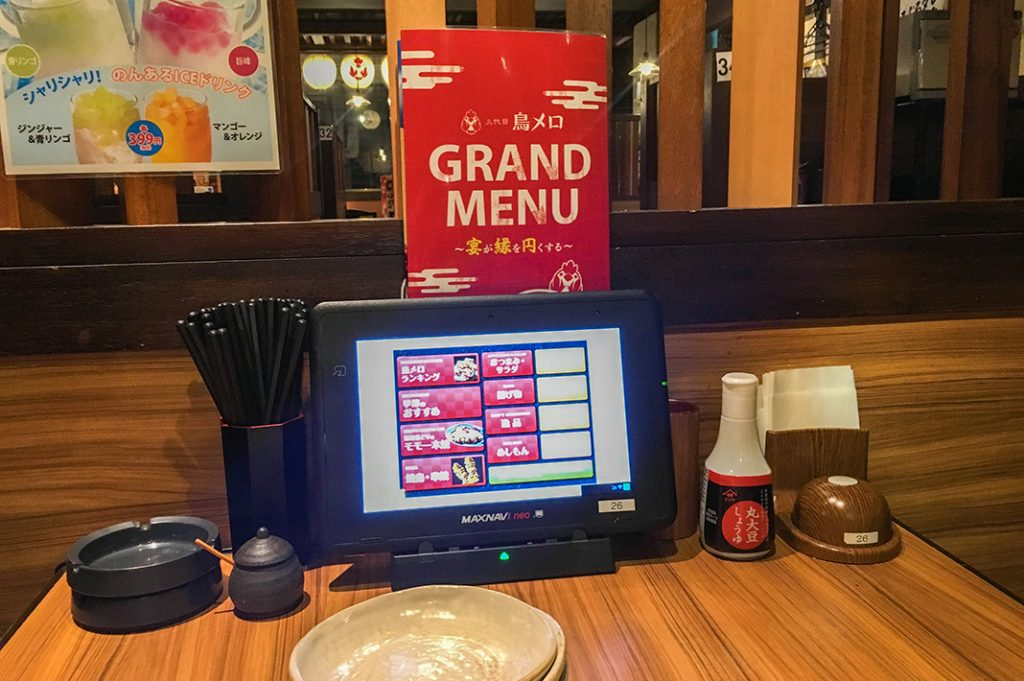 Touch screen ordering at Torimero