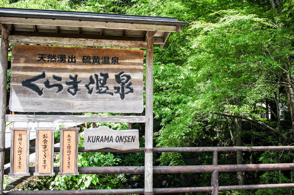 Kurama Onsen entrance
