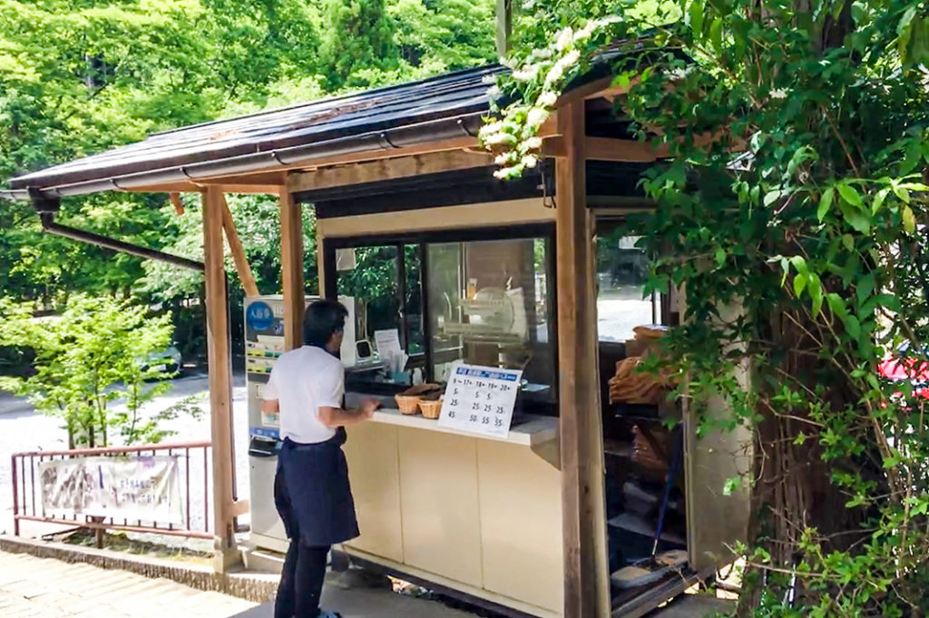 Kurama Onsen outdoor bath ticket counter