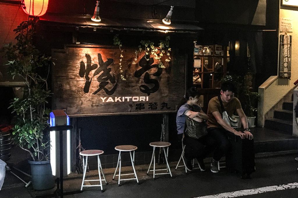 Some of the best yakitori in Nakameguro can be found at Kushiwakamaru