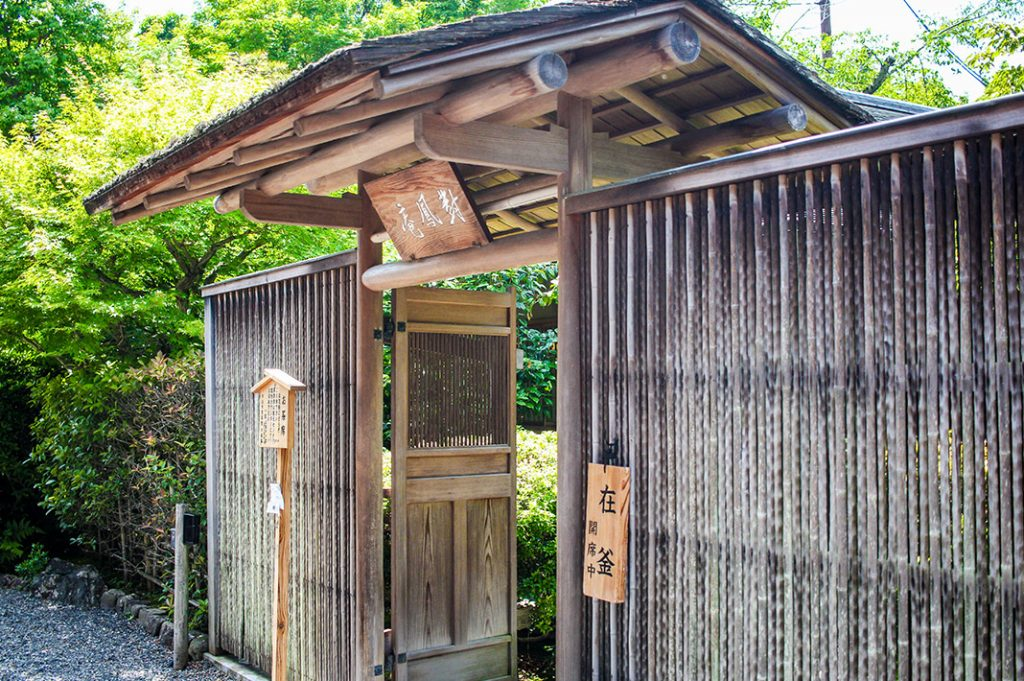 Uji's Taihoan is a wonderful place to experience a tea ceremony in Kyoto.