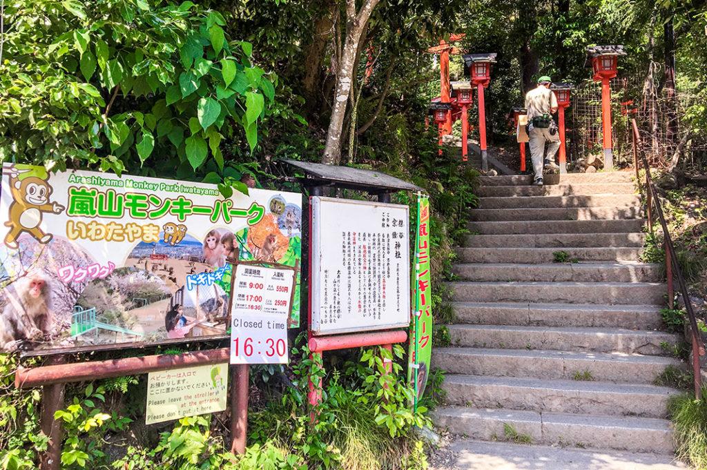Entrance to Arashiyama Monkey Park