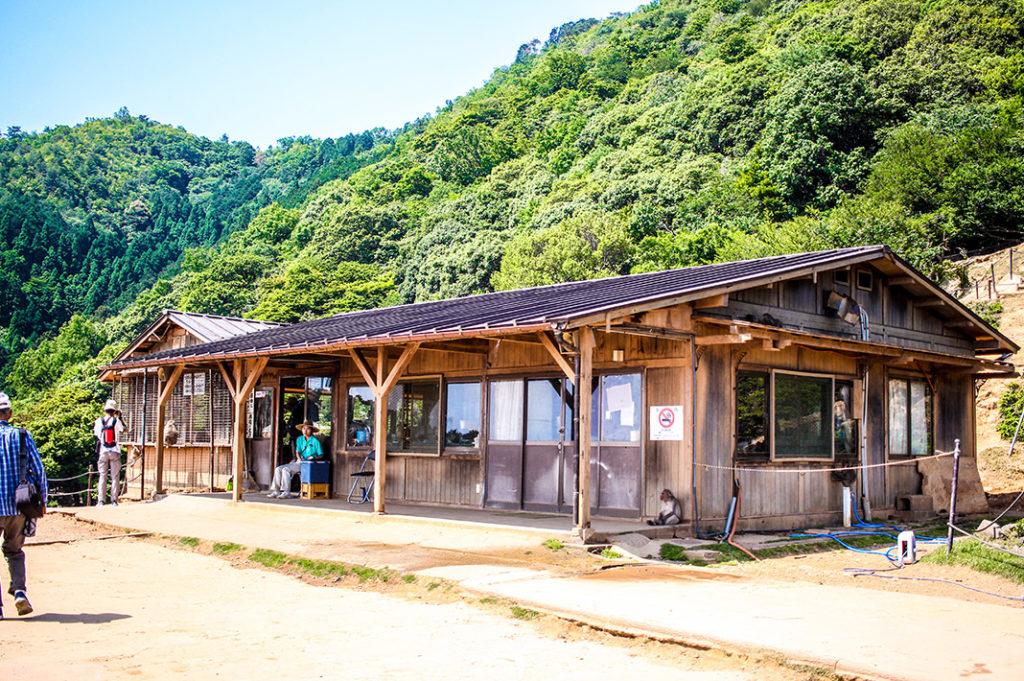 The Rest Hut at Arashiyama Monkey Park