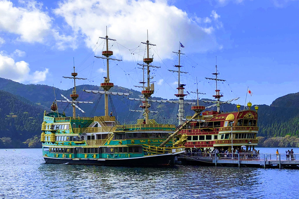 The Hakone Sightseeing Cruise docks at three separate ports