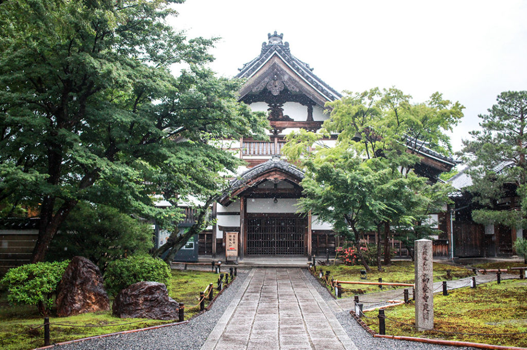 Entrance to Kodaiji Temple, Higashiyama ward