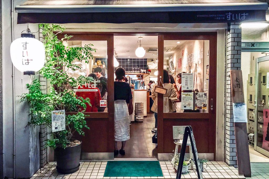 Outside the Rokkaku-dori branch of Suiba, great standing izakaya restaurants