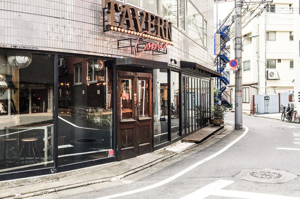 Tavern Diner in Nakameguro