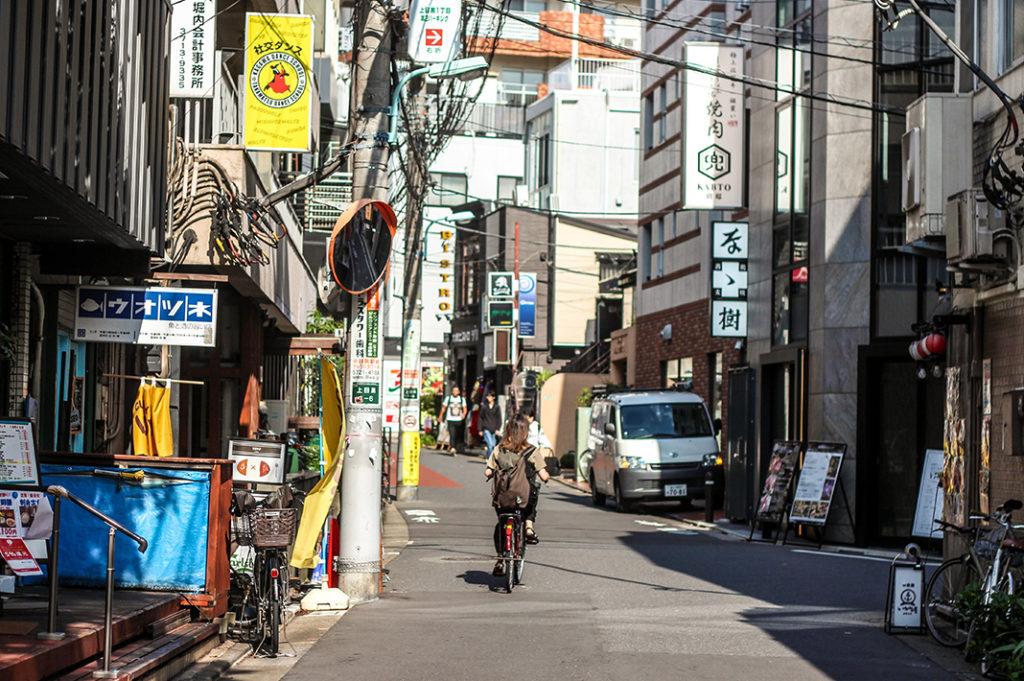 Nakameguro Tour: Backstreets