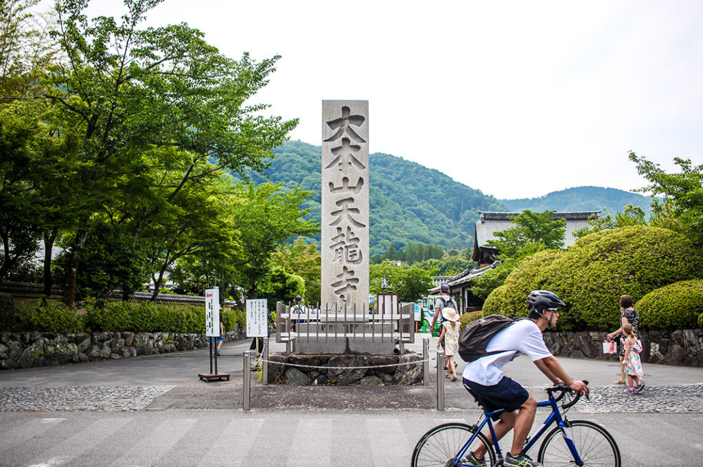 Tenryuji Temple in Arashiyama, as seen from the Main Street
