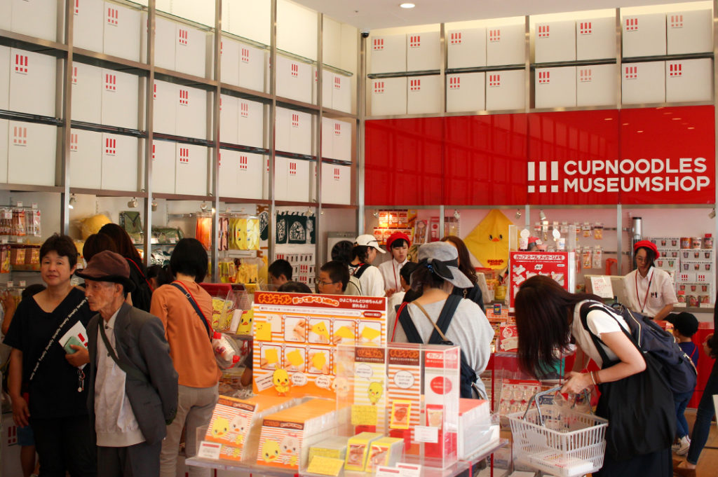 Gift Shop at the Yokohama Cup Noodles Museum