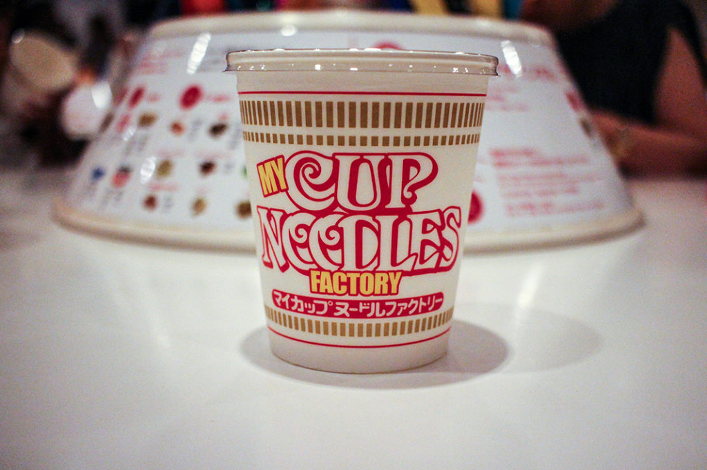 Make your own at the My CupNoodles Factory at the Yokohama Cup Noodles Museum