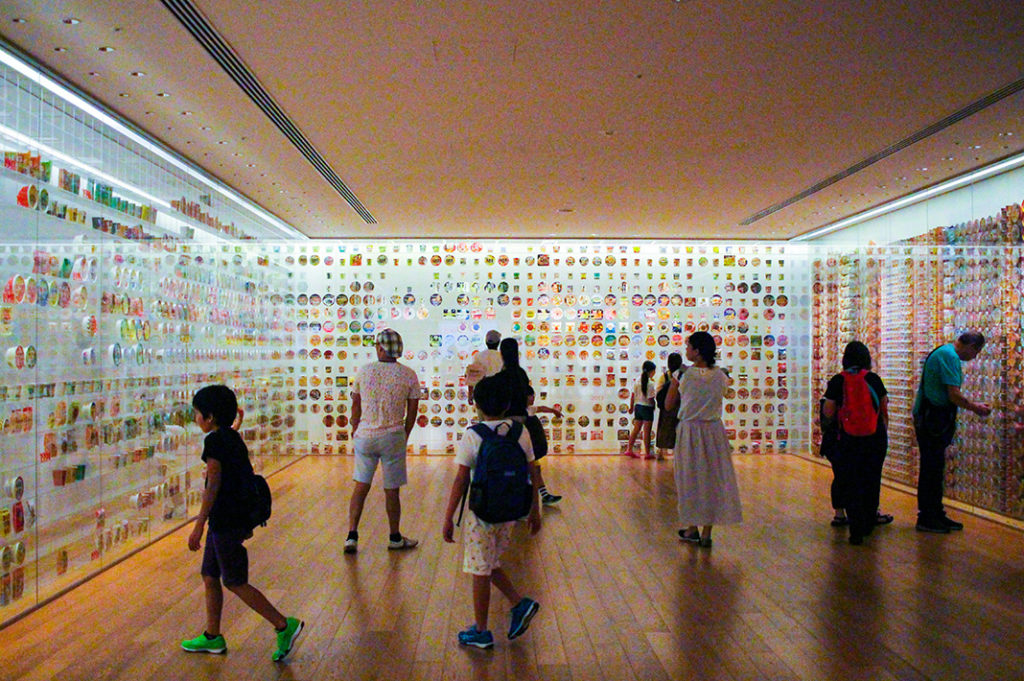 The History Cube at the Yokohama Cup Noodles Museum