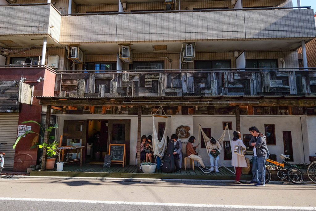 The entrance of Hammock Cafe