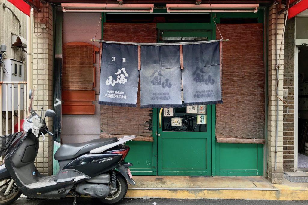 Outside Magurodake Bono Shirakawa, Roppongi