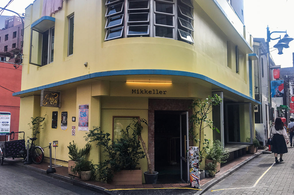 A walk through Love Hotel Hill and  Dogenzaka: Pit stop at Mikkeller
